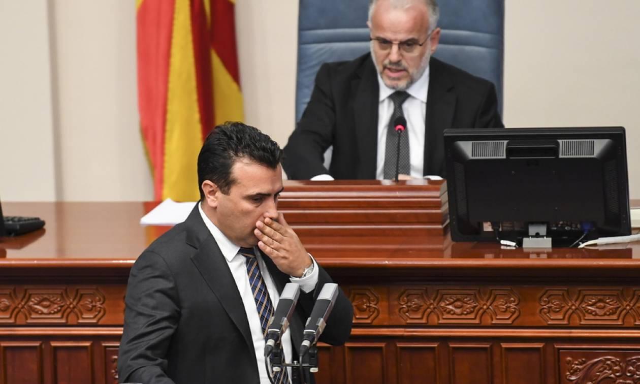 Σκόπια: «Θρίλερ» στη Βουλή για τη Συμφωνία των Πρεσπών - Αποχώρησαν οι βουλευτές του VMRO