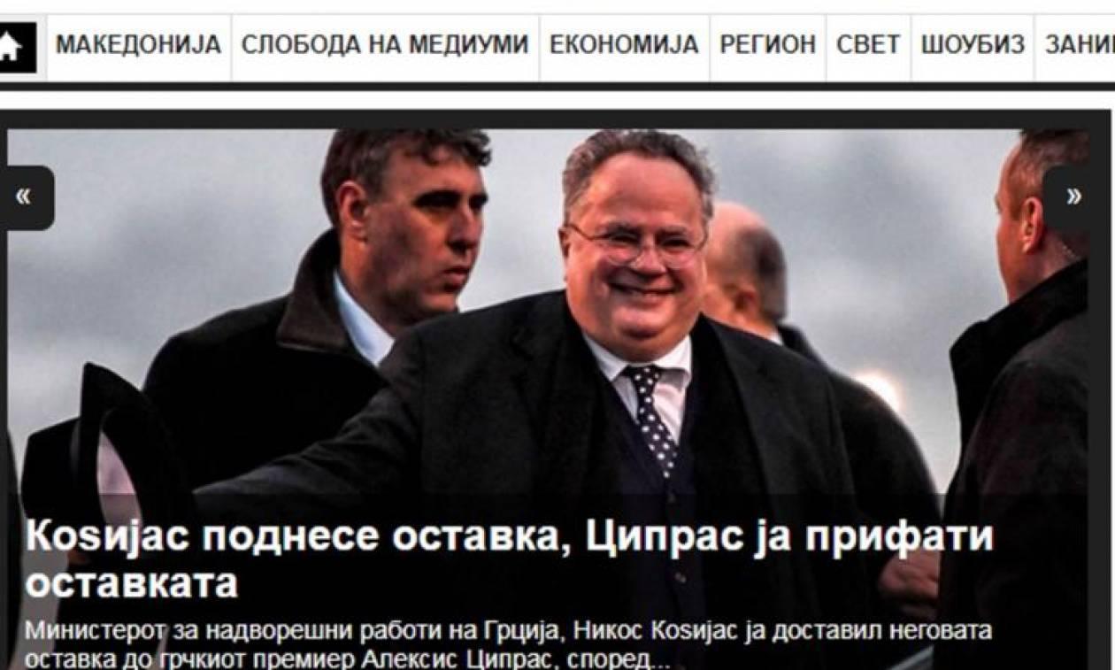 Παραίτηση Κοτζιά: «Ένα βήμα πριν από τις πρόωρες εκλογές η Ελλάδα» σύμφωνα με τους Σκοπιανούς