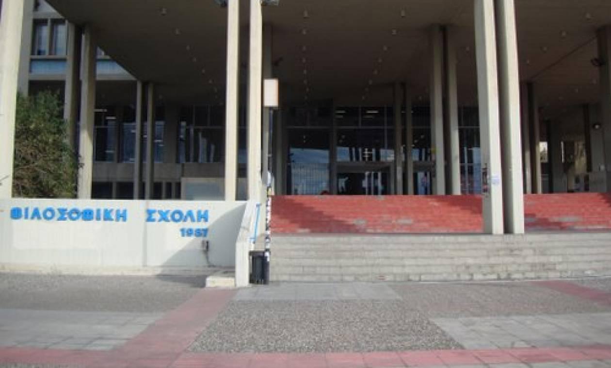 Κλειστή σε ένδειξη διαμαρτυρίας την Πέμπτη (18/10) η Φιλοσοφική Σχολή Αθηνών