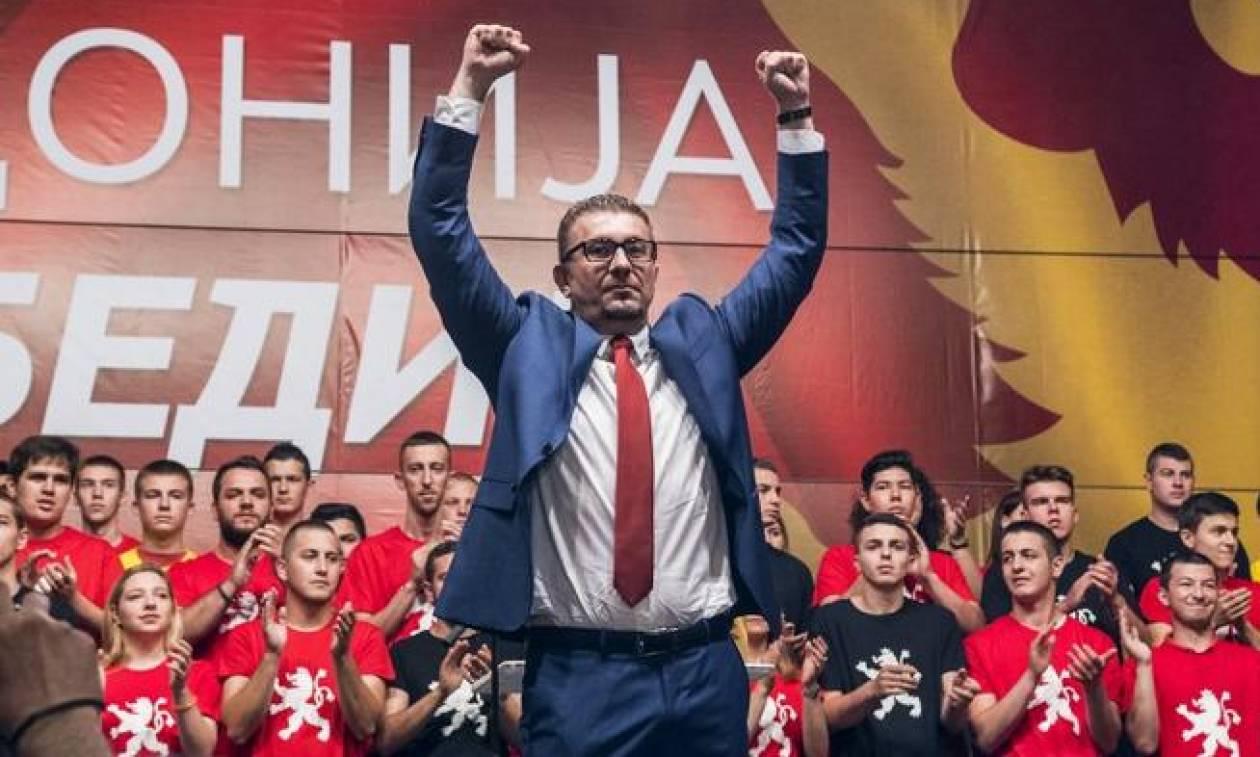 VMRO προς Στέιτ Ντιπάρτμεντ: «Τα Σκόπια δε θα ενταχθούν σε ΝΑΤΟ και ΕΕ ως ένα ταπεινωμένο έθνος»