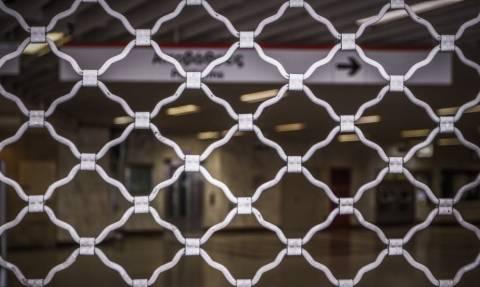 Προσοχή! Στάση εργασίας στο Μετρό την Παρασκευή (19/10) – Ποιες ώρες θα κινηθούν οι συρμοί