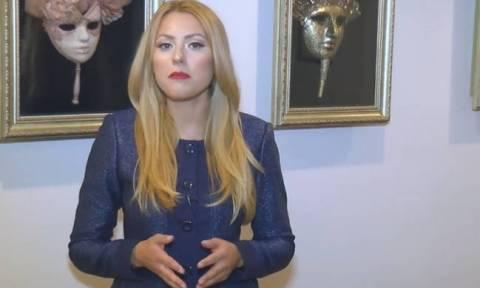 Εκδόθηκε στη Βουλγαρία ο ύποπτος για τον βιασμό και την άγρια δολοφονία της δημοσιογράφου