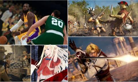 Τα 5 καλύτερα βιντεοπαιχνίδια για να παίξεις αυτό το μήνα!