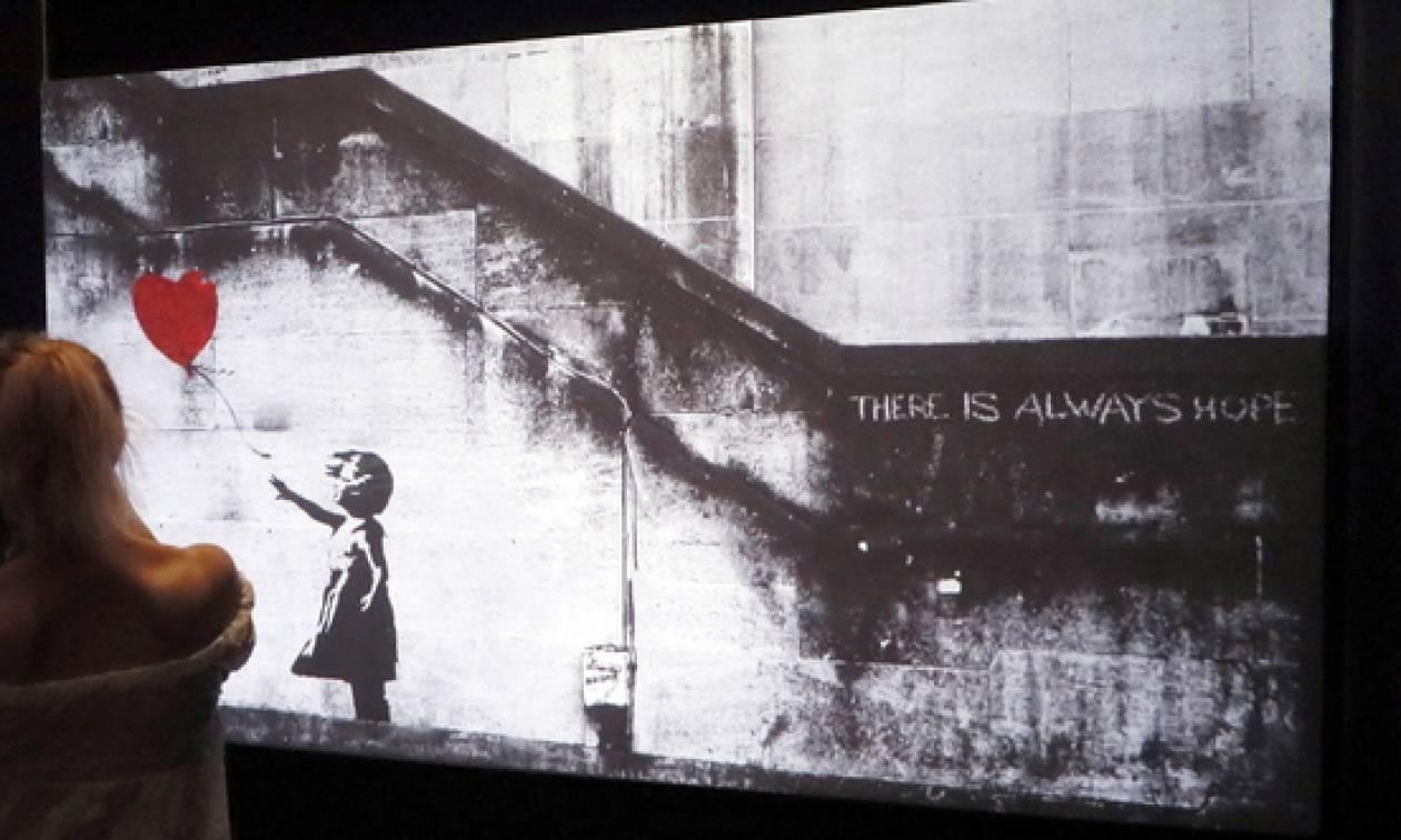 Shred the Love: Το νέο αποκαλυπτικό βίντεο του Banksy για την καταστροφή του πίνακά του