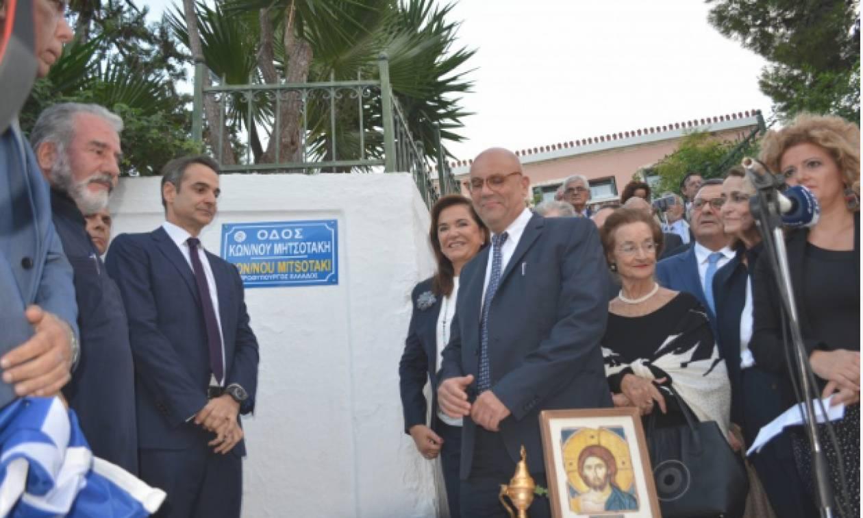 Χανιά: To όνομα του Κωνσταντίνου Μητσοτάκη πήρε η οδός Ακρωτηρίου (pics&vids)