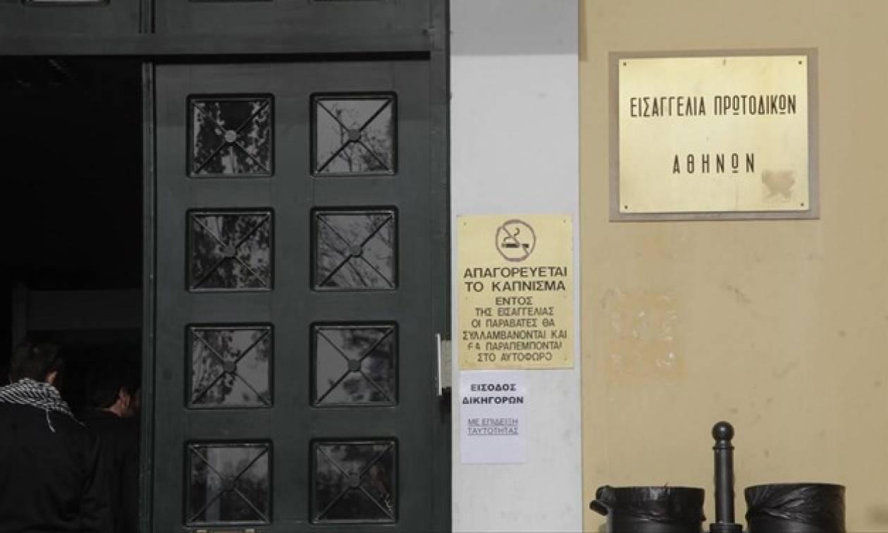 Μυστικά κονδύλια: Κατεπείγουσα έρευνα για παραβίαση μυστικών της Πολιτείας