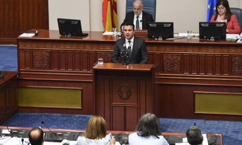 «Θρίλερ» στη Βουλή των Σκοπίων: Καθυστερεί η κρίσιμη συνεδρίαση για τη συνταγματική αναθεώρηση
