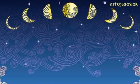 Έχεις γεννηθεί σε Πανσέληνο ή Νέα Σελήνη; Μάθε τι αποκαλύπτει για τον χαρακτήρα σου