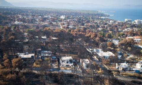 Φωτιά Μάτι: «Απόλυτη ευθύνη» στην Πυροσβεστική καταλογίζει η Περιφέρεια Αττικής