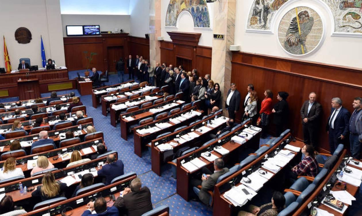 Αναβρασμός στα Σκόπια: Το VMRO-DPMNE διέγραψε τους επτά βουλευτές που ψήφισαν «ναι»