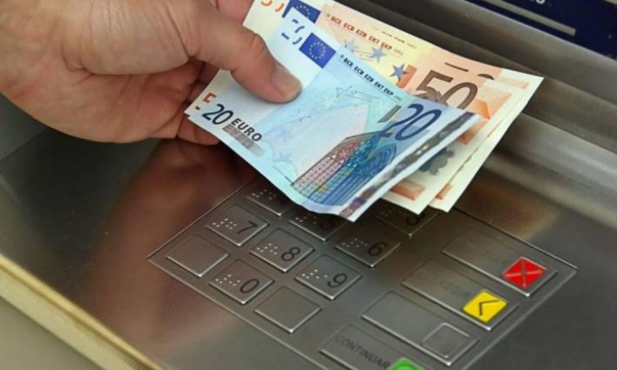 ΚΕΑ: Πότε θα πιστωθεί στους λογαριασμούς των δικαιούχων η δόση του Οκτωβρίου