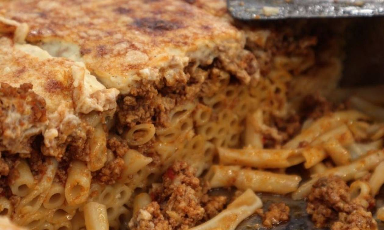 Η συνταγή της ημέρας: Παστίτσιο