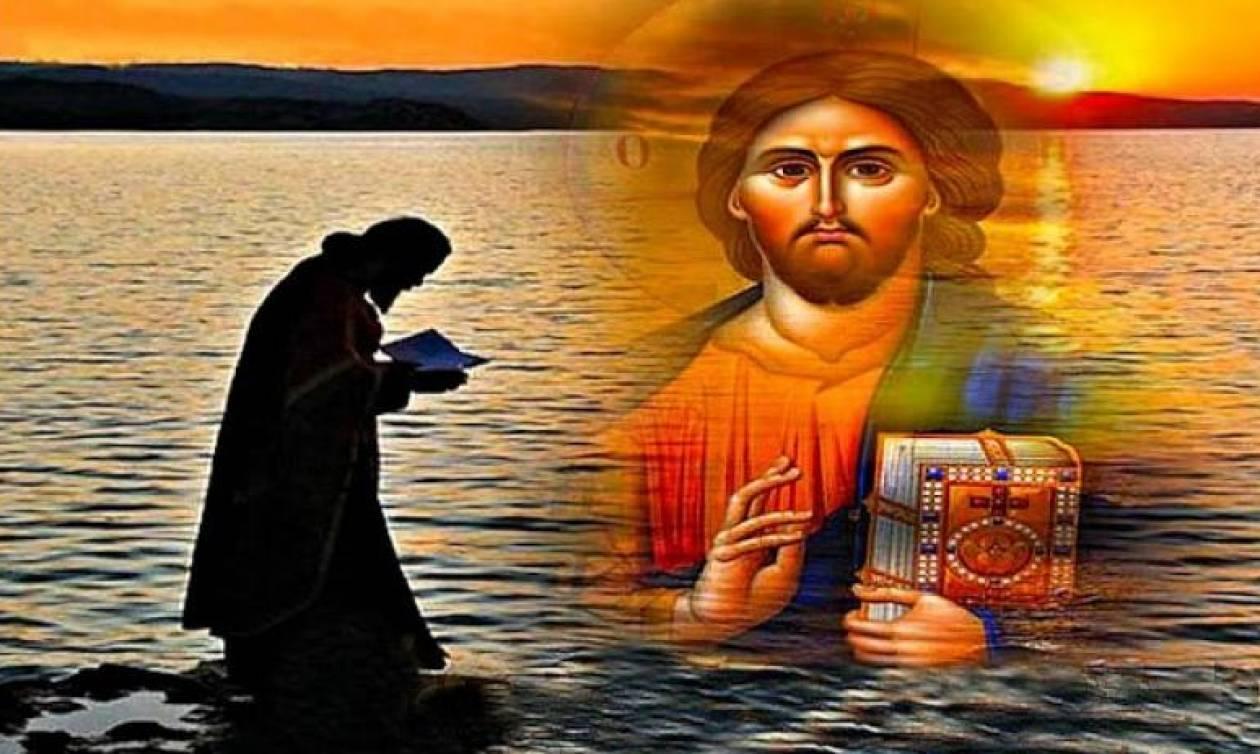 Ιερομονάχου Λουκά Γρηγοριάτη: Τι περιμένει ο Θεός από εμάς; - Newsbomb -  Ειδησεις - News