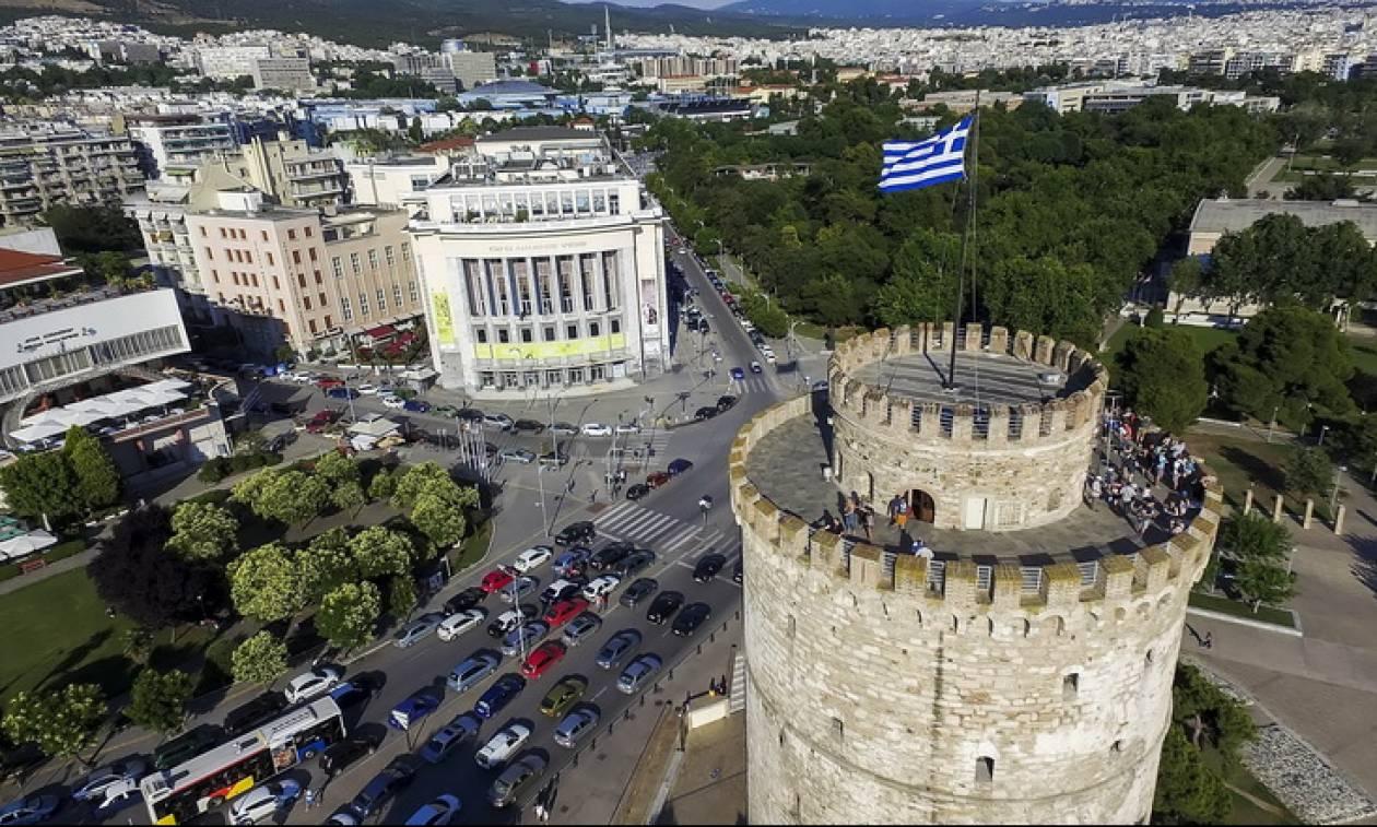 Θεσσαλονίκη: Υποχρεωτική αργία η 26η Οκτωβρίου
