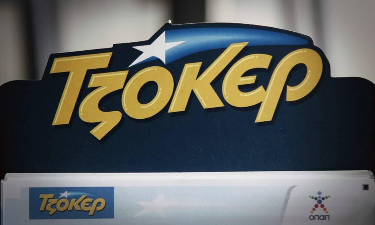 Τζόκερ: Φρενίτιδα μετά το νέο τζακ ποτ - Τουλάχιστον 8.800.000 ευρώ μοιράζει την Πέμπτη (25/10)
