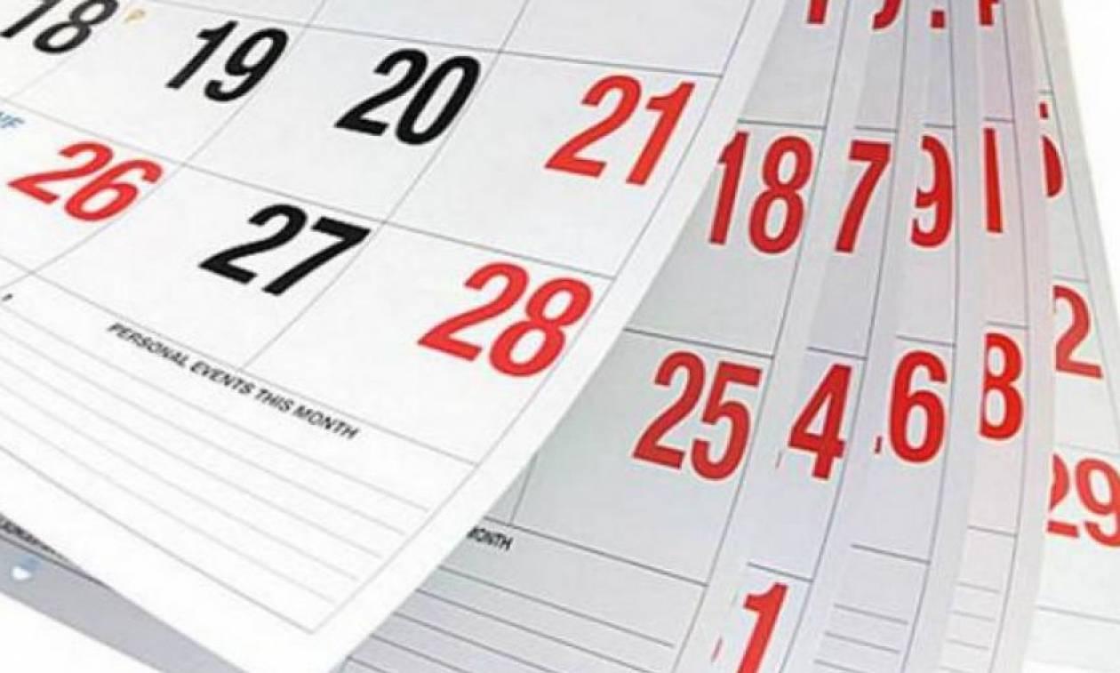 28η Οκτωβρίου: Δείτε πώς θα πληρωθούν την αργία όσοι εργάζονται