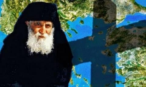 Άγιος Παΐσιος: «Όταν ακούσετε στην τηλεόραση να λένε για την (ΑΟΖ) τότε έρχεται ο πόλεμος»