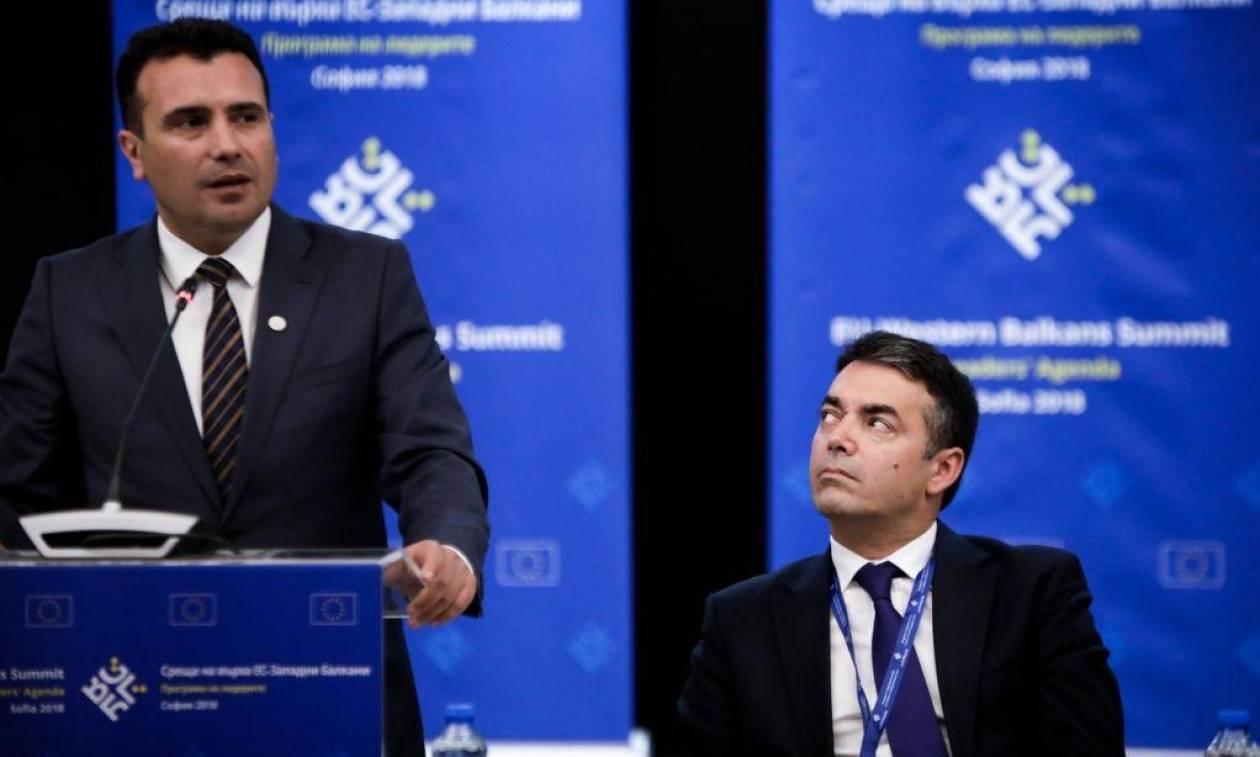 Στα Σκόπια ο αναπληρωτής ΥΠΕΞ των ΗΠΑ - Κρίσιμες συναντήσεις με Ζάεφ και Ντιμιτρόφ