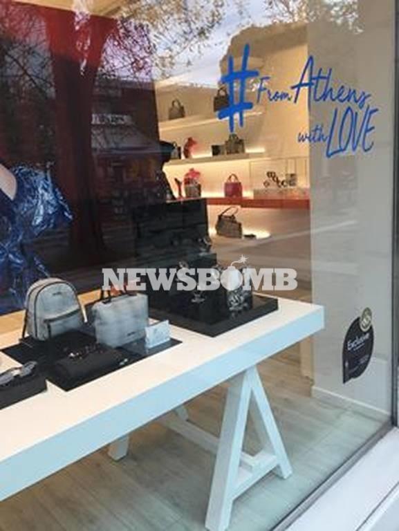 Σκάνδαλο Folli Follie: Άδεια τα ράφια  - Δεν πατάει πελάτης στα μαγαζιά
