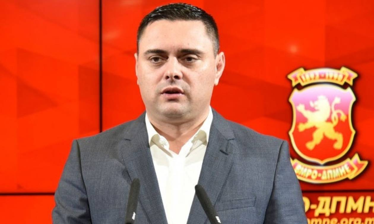 Σκόπια: Το VMRO-DPMNE διέγραψε τον αντιπρόεδρο του κόμματος Μίτκο Γιάντσεφ