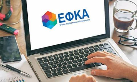 efka.gov.gr: Άνοιξε η ηλεκτρονική αίτηση συνταξιούχων στον ΕΦΚΑ για τα αναδρομικά