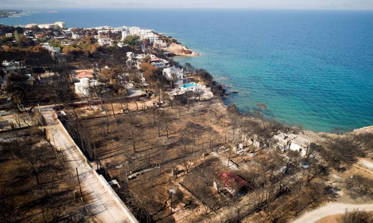 Φωτιά Μάτι: Νέα μήνυση - κόλαφος κατά Δούρου, ΕΛΑΣ και Πυροσβεστικής για την εθνική τραγωδία