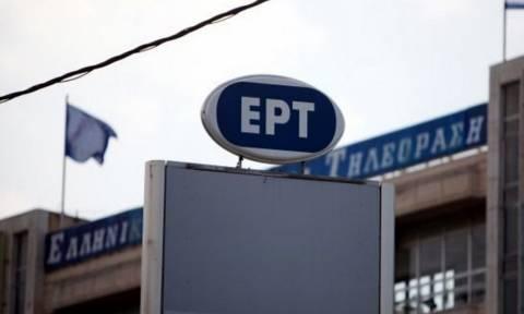 Σε εξάωρες στάσεις εργασίας προχωρούν οι εργαζόμενοι στην ΕΡΤ