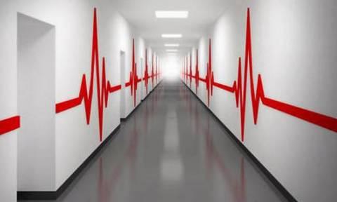 Τετάρτη 24 Οκτωβρίου: Δείτε ποια νοσοκομεία εφημερεύουν σήμερα