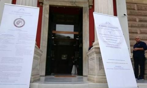 Παμμακεδονική Συνομοσπονδίας: Ολοκληρώθηκε σήμερα η  Α' Εθνική Συνδιάσκεψη (vid)