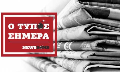 Εφημερίδες: Τα πρωτοσέλιδα των εφημερίδων της Τετάρτης (24/10)