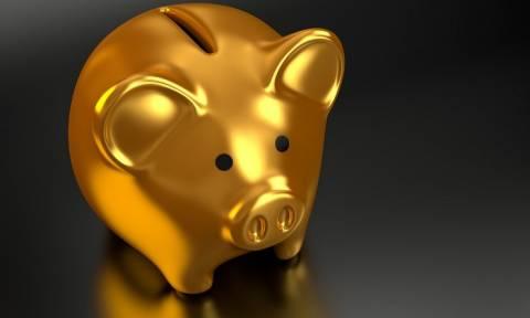 Αναδρομικά συνταξιούχων - efka.gov.gr: Κάντε κλικ ΕΔΩ για την αίτηση - Ποια είναι η μεγάλη παγίδα