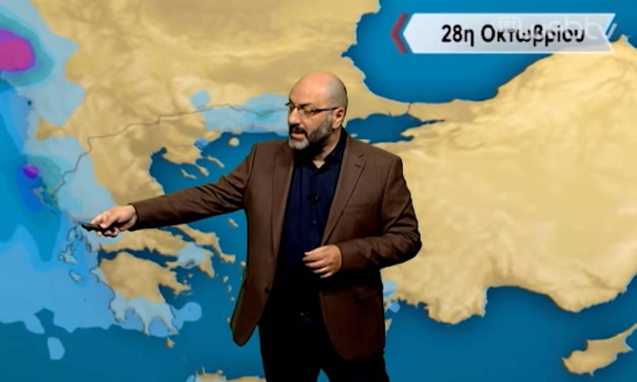 Με τι καιρό θα κάνουμε παρέλαση την 28η Οκτωβρίου; Ο Σάκης Αρναούτογλου δίνει τις απαντήσεις (video)