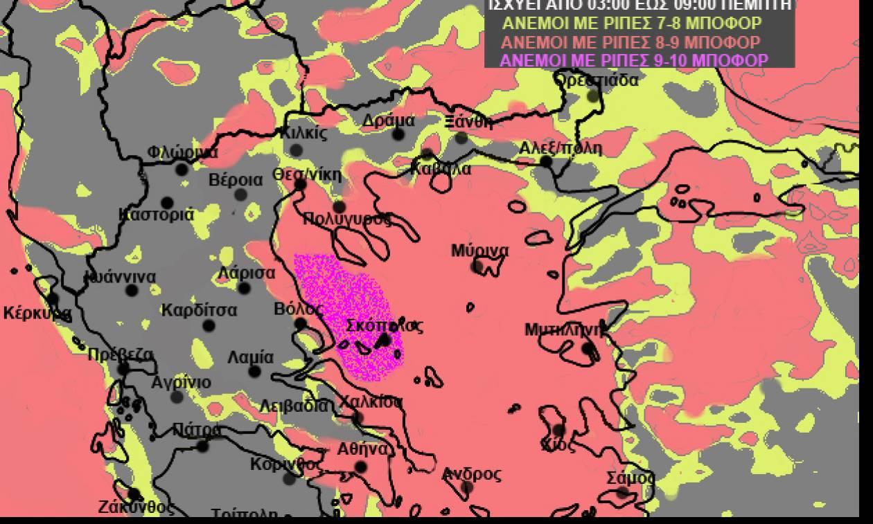 Εκτακτη προειδοποίηση του Σάκη Αρναούτογλου. Προσοχή τις επόμενες 24 ώρες... (χάρτες)