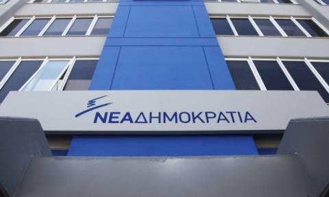 ΝΔ: Θα εξηγήσει ο κ. Τσίπρας ποιοι από την κυβέρνηση χρηματίζονται;