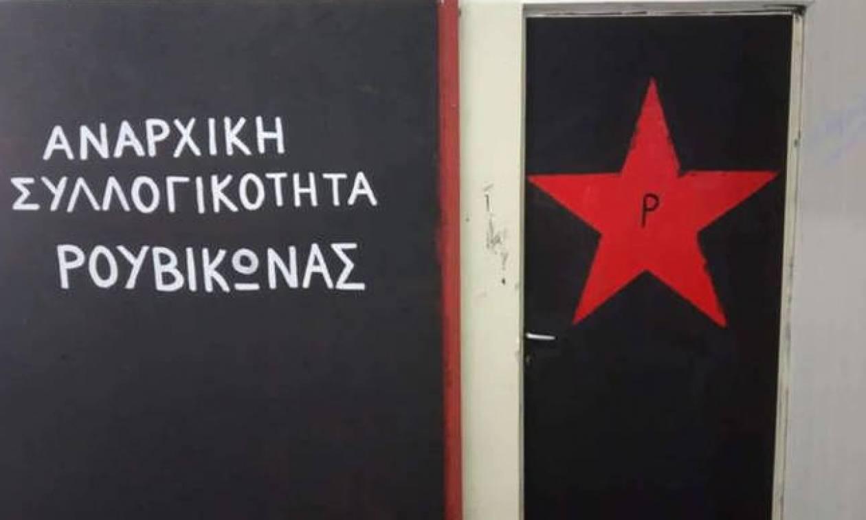 Ρουβίκωνας: Χίλιες φορές να μας βγάλουν από τη Φιλοσοφική, χίλιες φορές θα ξαναμπούμε