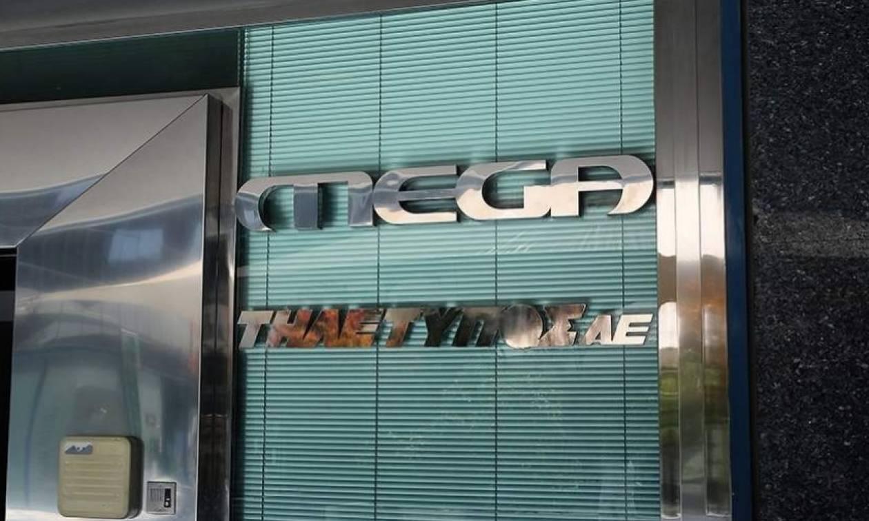 MEGA: Οριστικό! Τότε θα πέσει «μαύρο» στο «Μεγάλο Κανάλι»