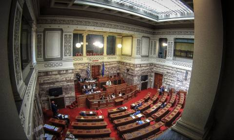 Βουλή: Υπερψηφίστηκε το νομοσχέδιο για τις αλλαγές στα «πόθεν έσχες»