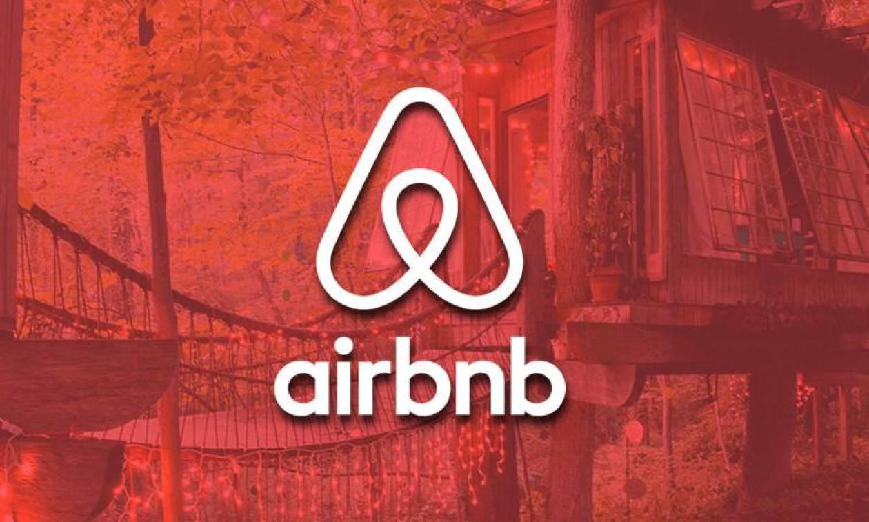 ΑΑΔΕ: Πώς θα υποβάλετε τις δηλώσεις για τα εισοδήματα της Airbnb - Δείτε τις οδηγίες