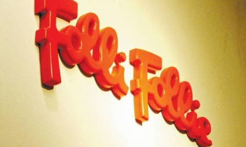 «Έσκασαν» τα ομόλογα: Αντιμέτωπη με χρεοκοπία η Folli Follie