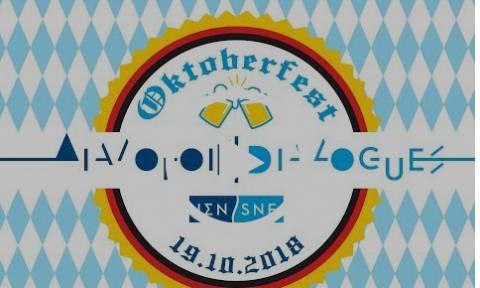 Ίδρυμα Σταύρος Νιάρχος: Ελληνικό Oktoberfest!