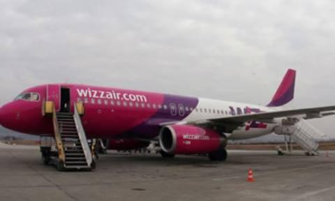 Έκτακτη προσγείωση αεροσκάφους στο Βουκουρέστι λόγω απειλής για βόμβα