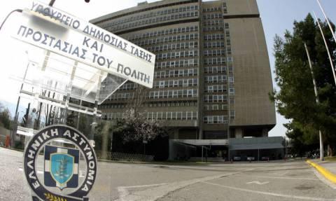Υπ. Προστασίας του Πολίτη: Η ΝΔ χρησιμοποίησε τα Σώματα Ασφαλείας ως κομματικό λάφυρο