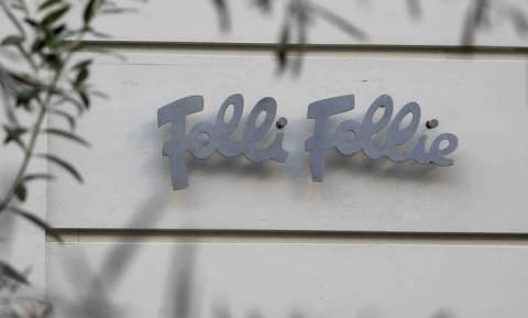 Σκάνδαλο Folli Follie: Χρεοκοπία και καταιγίδα δέσμευσης λογαριασμών