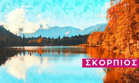 Σκορπιός: Πώς θα εξελιχθεί η εβδομάδα σου από 28/10 έως 03/11;