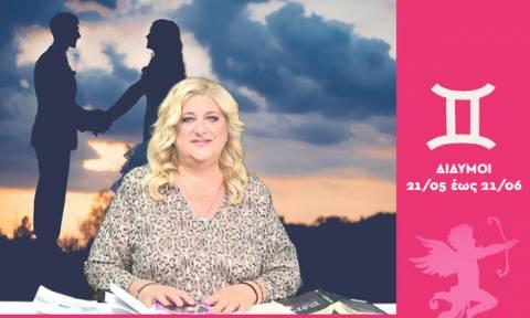 Δίδυμοι: Πρόβλεψη Ερωτικής εβδομάδας από 29/10 - 04/11