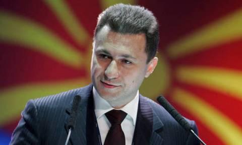 Ραγδαίες εξελίξεις στα Σκόπια: Στη φυλακή οδηγείται ο τέως πρωθυπουργός Γκρούεφσκι