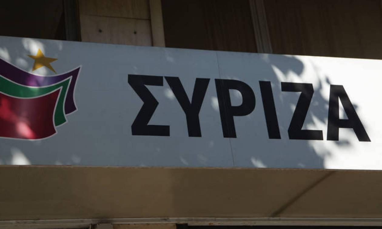 Συνεδριάζει η Κοινοβουλευτική Ομάδα του ΣΥΡΙΖΑ την Τρίτη