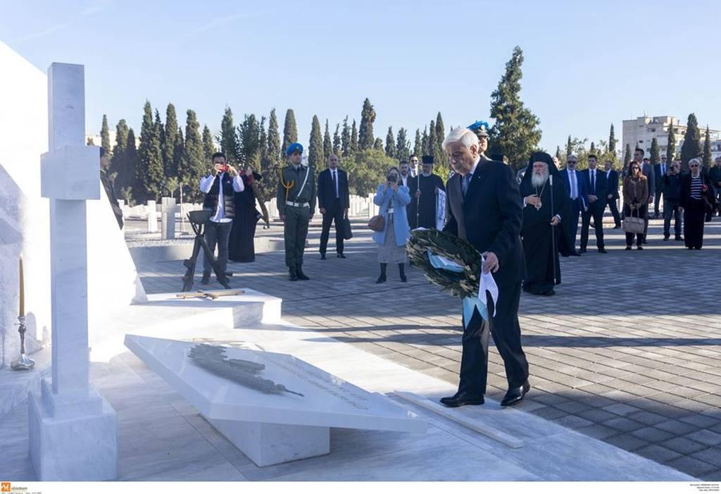 Παυλόπουλος: Οι νεκροί του Μακεδονικού Μετώπου υπερασπίστηκαν την ελληνικότητα της Μακεδονίας