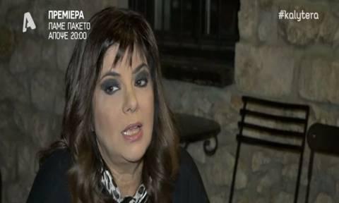 Βάσια Παναγοπούλου: «Έχω δεχτεί πολλή λάσπη στη ζωή μου»