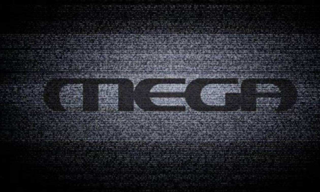 Τέλος εποχή για το Mega: Οριστικό «μαύρο» - Σταμάτησε να εκπέμπει